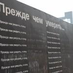 Дизайн-завод Флакон. Места для съемок в Москве
