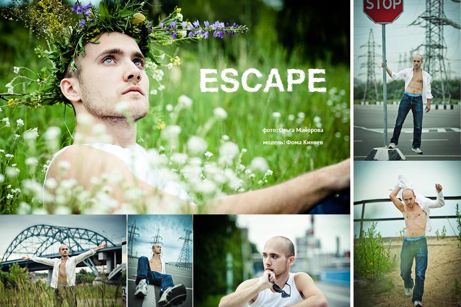 Фотосессия в городе и на природе в Капотне фотосъемка мужчин